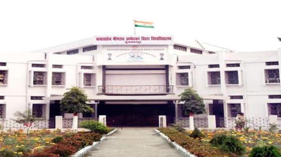Bhim Rao Ambedkar Bihar University,BRABU,Bihar university