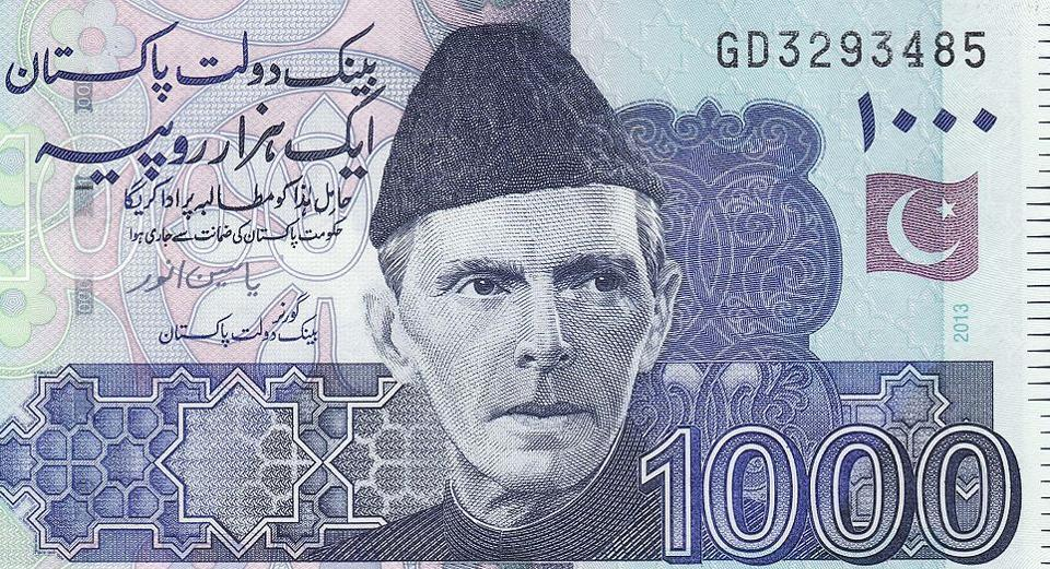On Wednesday, the Pakistani rupee suffered its biggest one-day loss since 2008 and closed at its lowest value in three and a half years.
