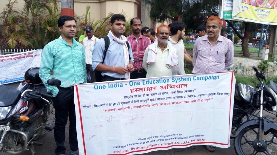 The activists appealed people to join the campaign to create pressure on the government for implementation of the single education system across the country.