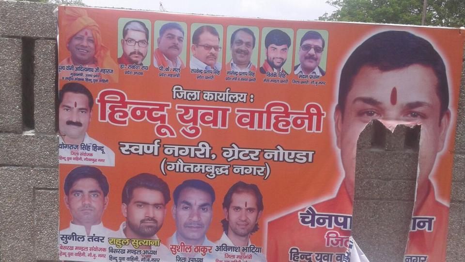 Chainpal Bhati's face was torn from posters.