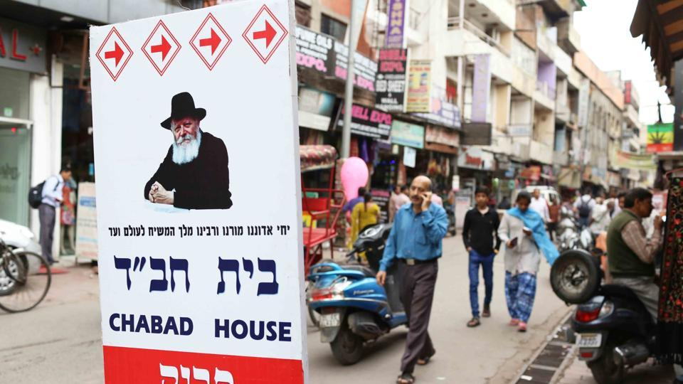 A Chabad House is a community centre for disseminating traditional Judaism by the Chabad movement.