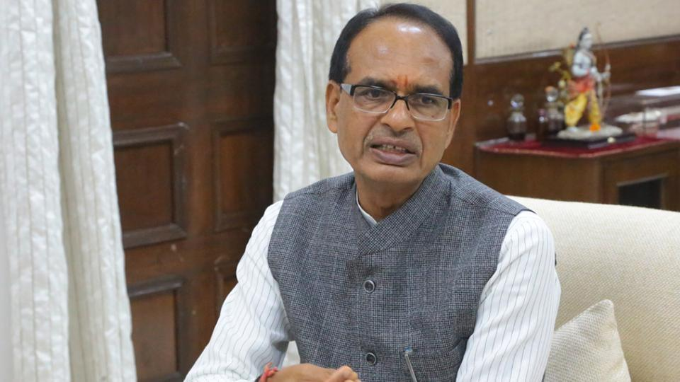 Chief minister Shivraj Chouhan also praised RSS' vision of 'Vasudhaiva Kutumbakam' (the whole world is one family).