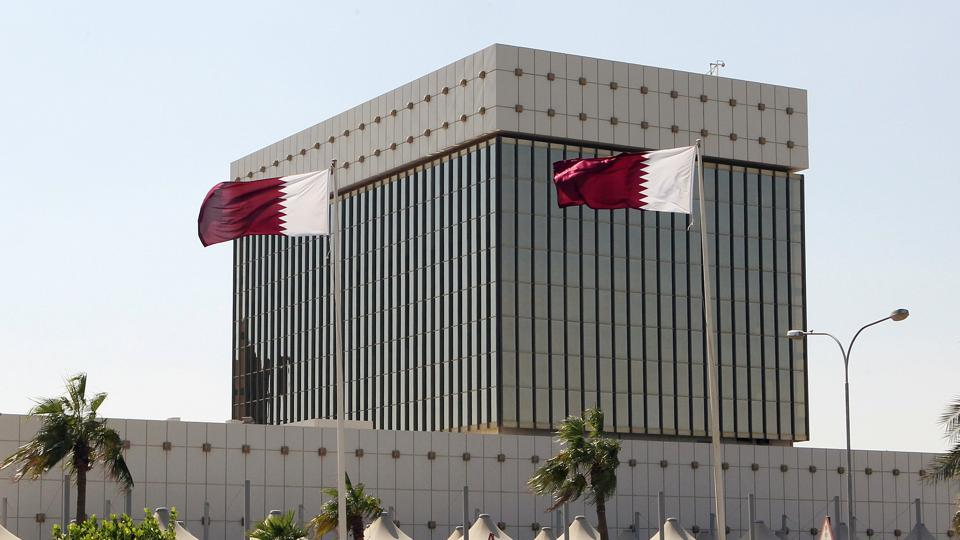 FILE PHOTO - Qatar's Central Bank is seen in Doha in this general view taken November 9, 2011.