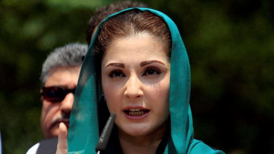Maryam Nawaz, the daughter of Pakistan's Prime Minister Nawaz Sharif.