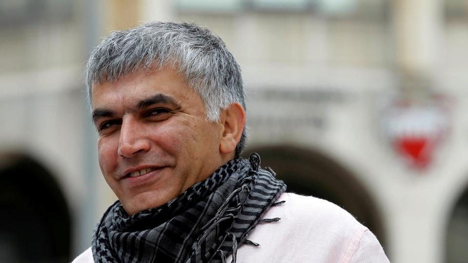 FILE PHOTO: Bahraini human rights activist Nabeel Rajab arrives for his appeal hearing at court in Manama, February 11, 2015.