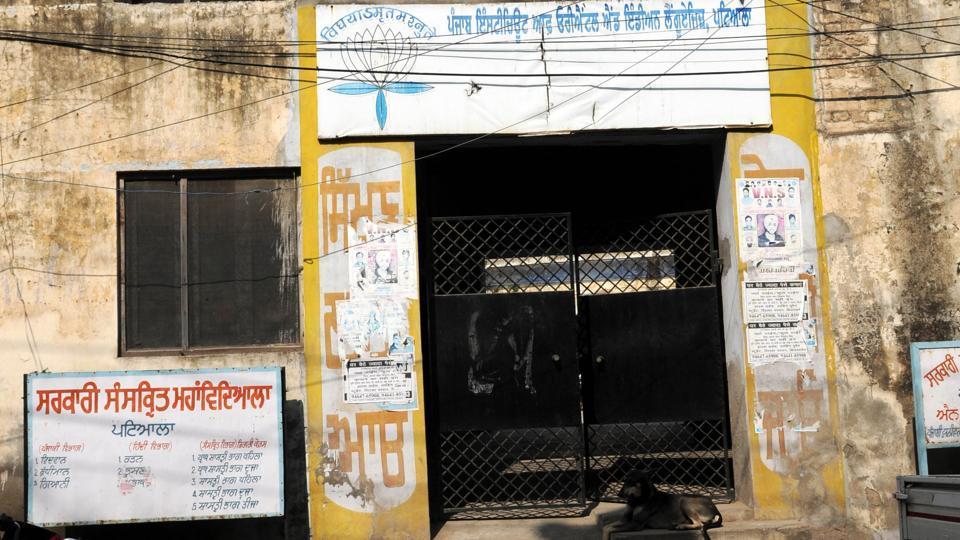 Govt Sanskrit Mahavidyalya