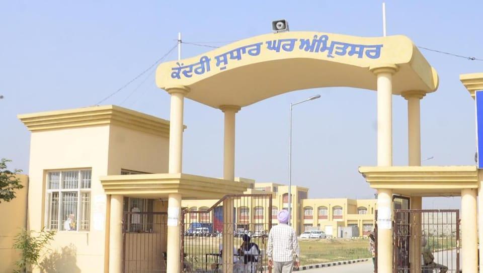 16,Pakistan,Amritsar central jail