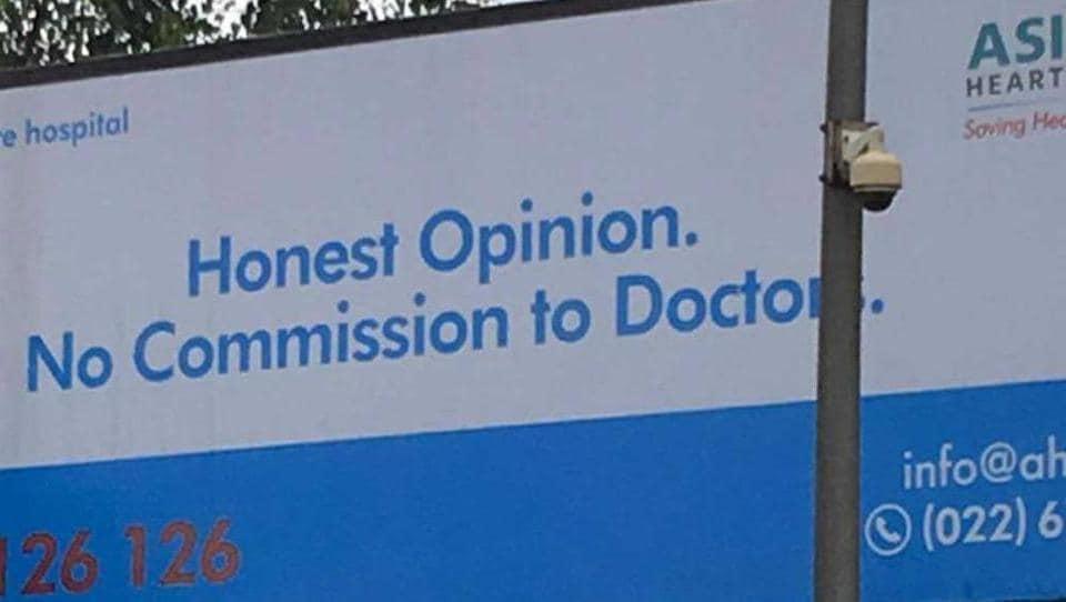 Mumbai city news,doctors' cut practice,Medical Council of India
