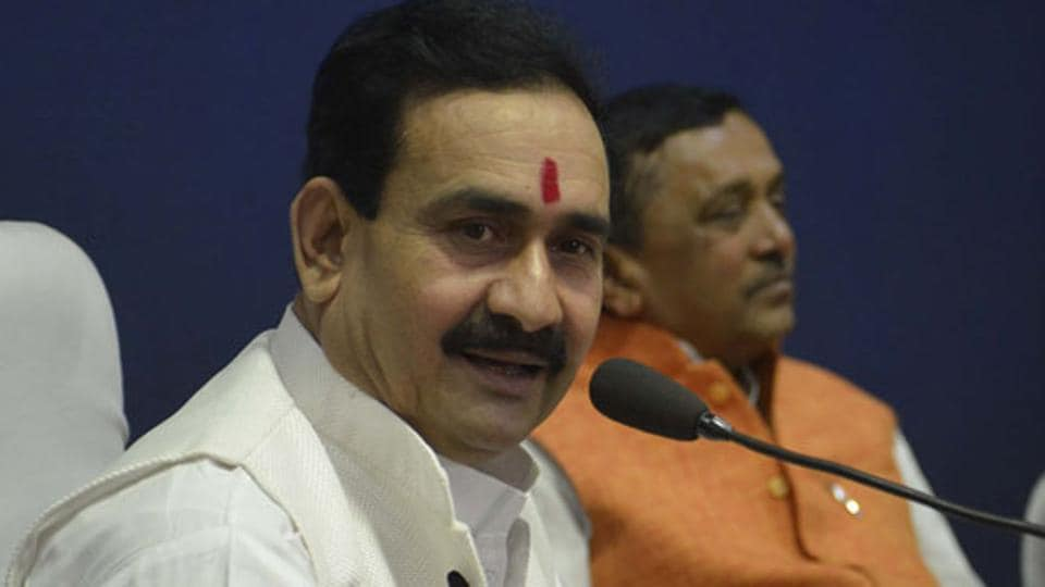 SC to give urgent hearing to Narottam Mishra's plea