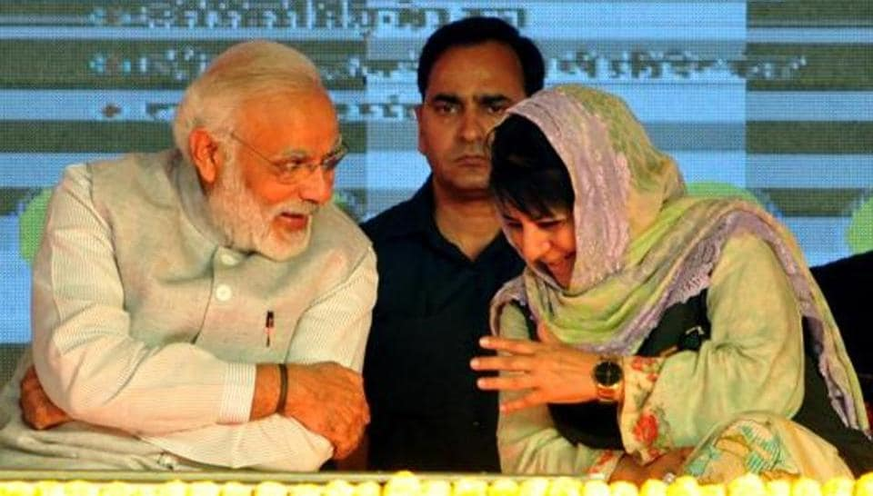The ties between the two alliance partners have been under strain in the past over several issues, including chief minister Mehbooba Mufti's insistence on initiating a dialogue with Hurriyat and other stakeholders.