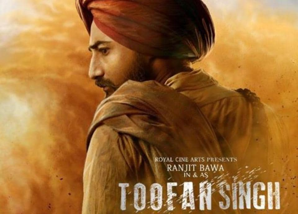Indian Central Board for Film Certification,Toofan Singh,Khalistani militant