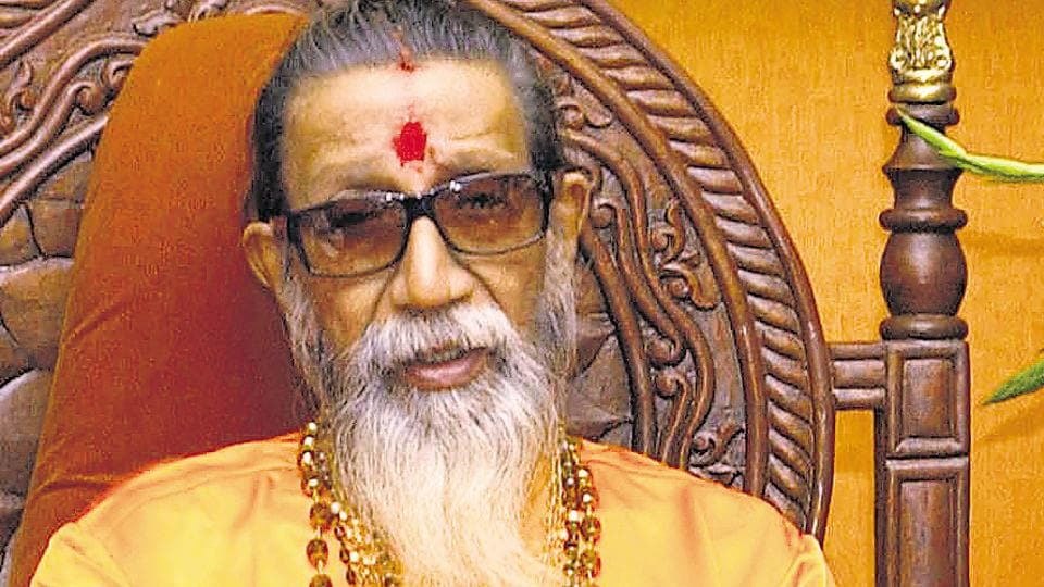 mumbai,mumbai city news,bal thackeray
