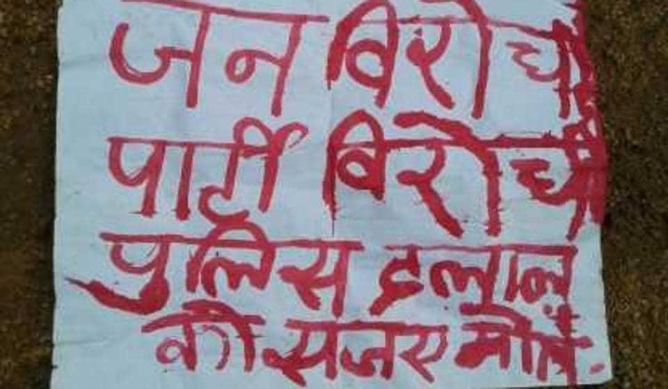 Maoist killing,Three of a family killed,Maoists bludgeon woman