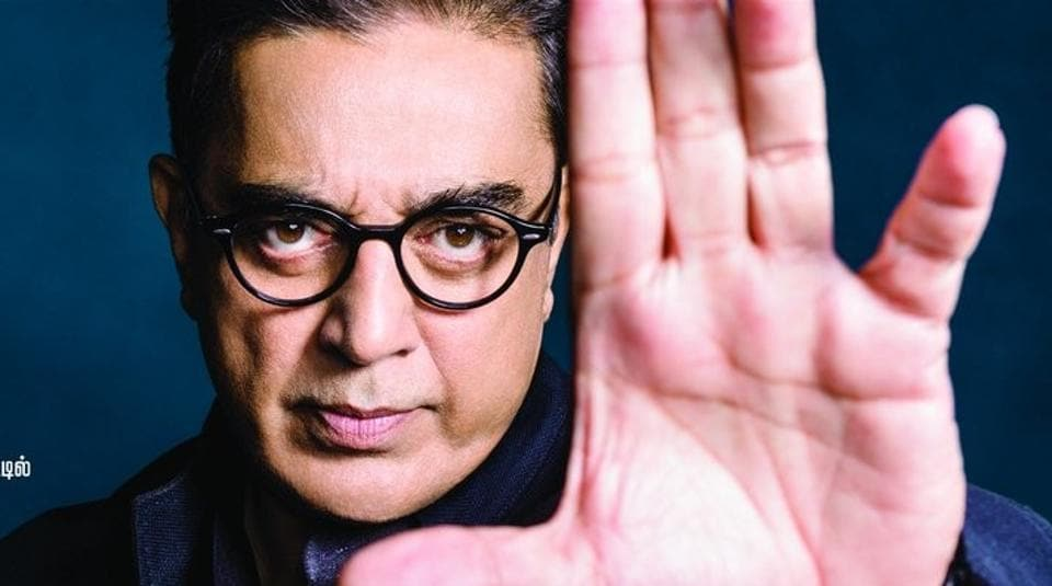 The organisation accused actor Gayathri Raghuram of using abusive language. Kamal Haasan, seen here, in a promo.