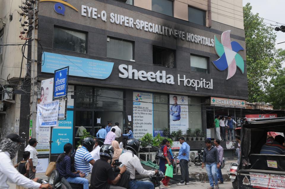 Gurgaon,Sheetla Hospital,Fire in Gurgaon hospital