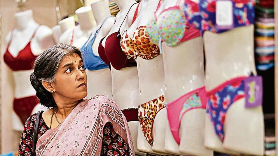 Ratna Pathak Shah in a scene from Lipstick Under Mu Burkha. The film, directed by Alankrita Shrivastava, releases this month.