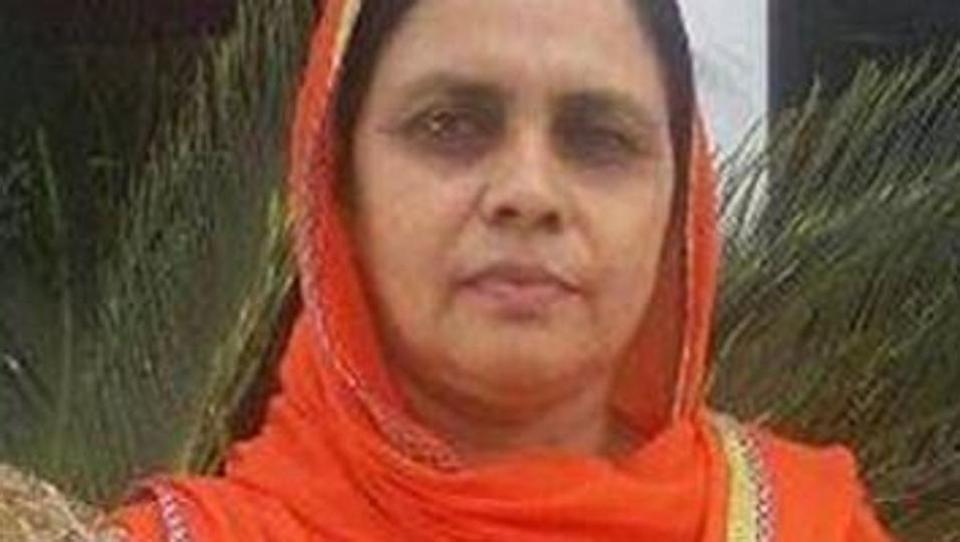 Sarabjit Kaur Bath,Cheating case,BJP leader booked