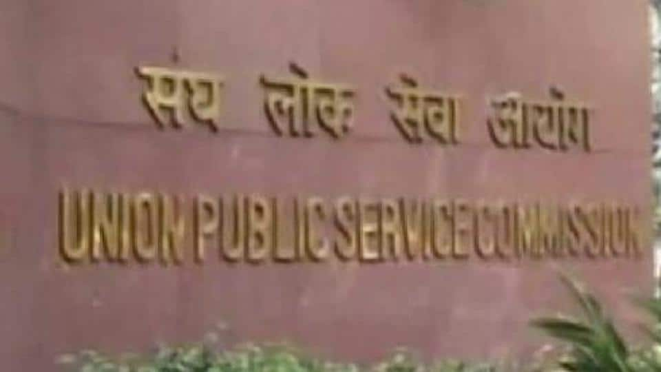 The Union Public Services Commission building, New Delhi