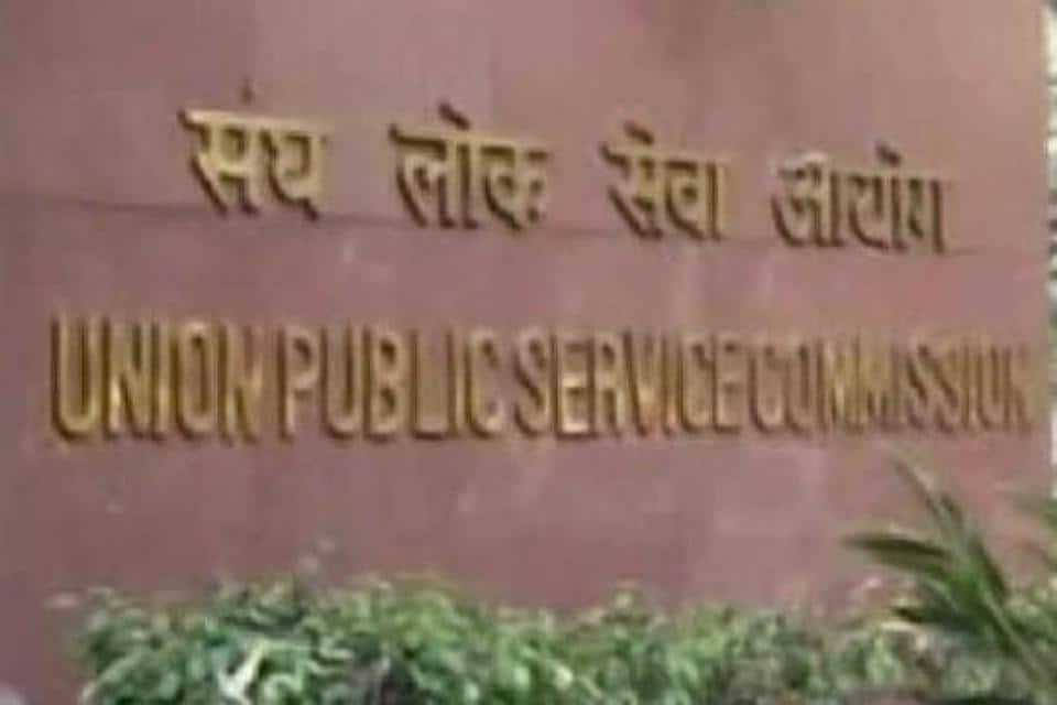 UPSC,IES result,IES result 2018
