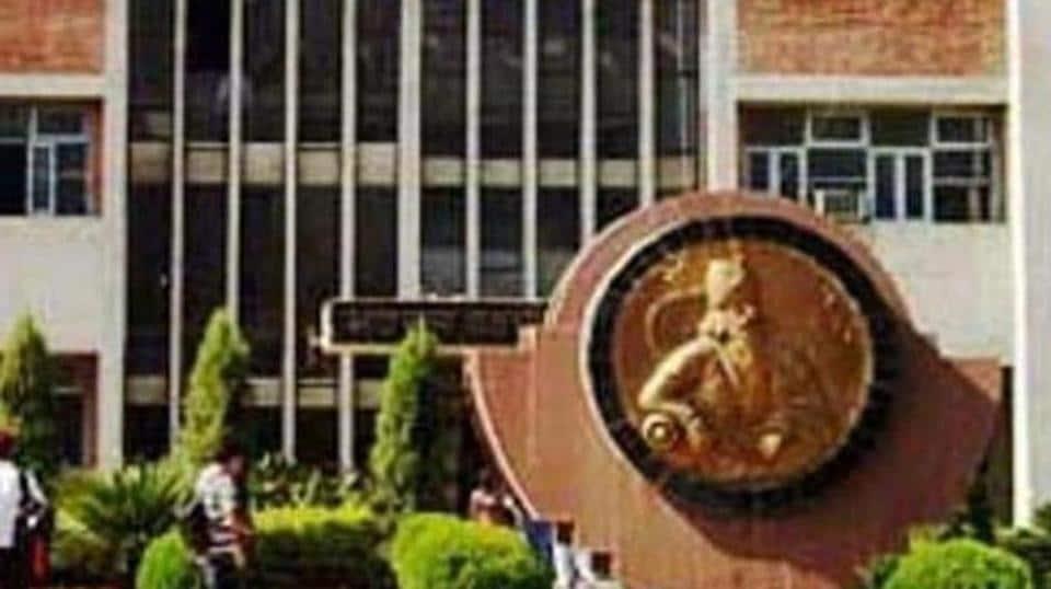 Guru Nanak Dev University,Punjabi University,GNDU