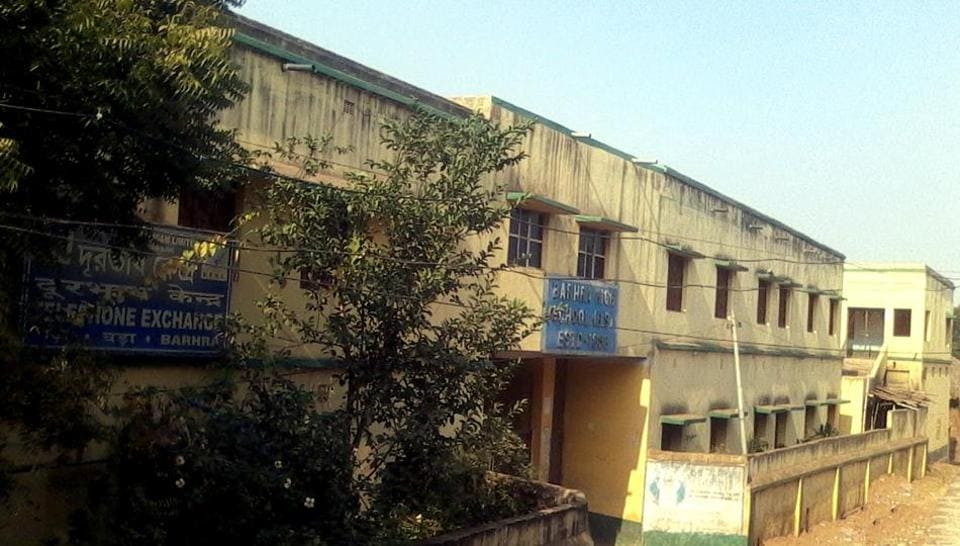 Barhra High School in Birbhum is in news because of eve teasing on campus.