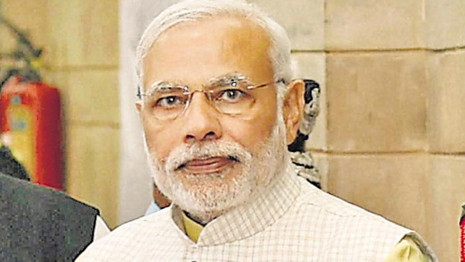 Special judge Virender Kumar Goyal has dismissed the plea against Prime Minister Narendra Modi calling it 'not maintainable'.