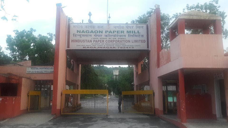 Nagaon Paper Mill in central Assam's Jagiroad, about 75km east of Guwahati, stopped production in March.
