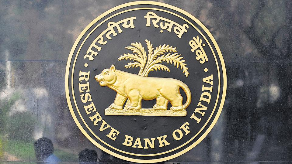 The logo of the Reserve Bank of India (RBI) outside its headquarters in Mumbai on January 29, 2010.