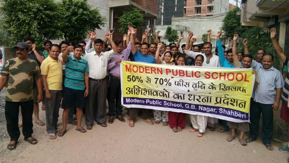 Greater Noida,school fee,school fee hike