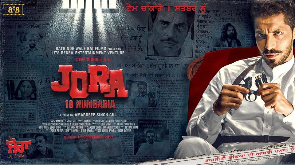 Jora 10 Numbaria',Deep Sidhu,Amardeep Singh Gill