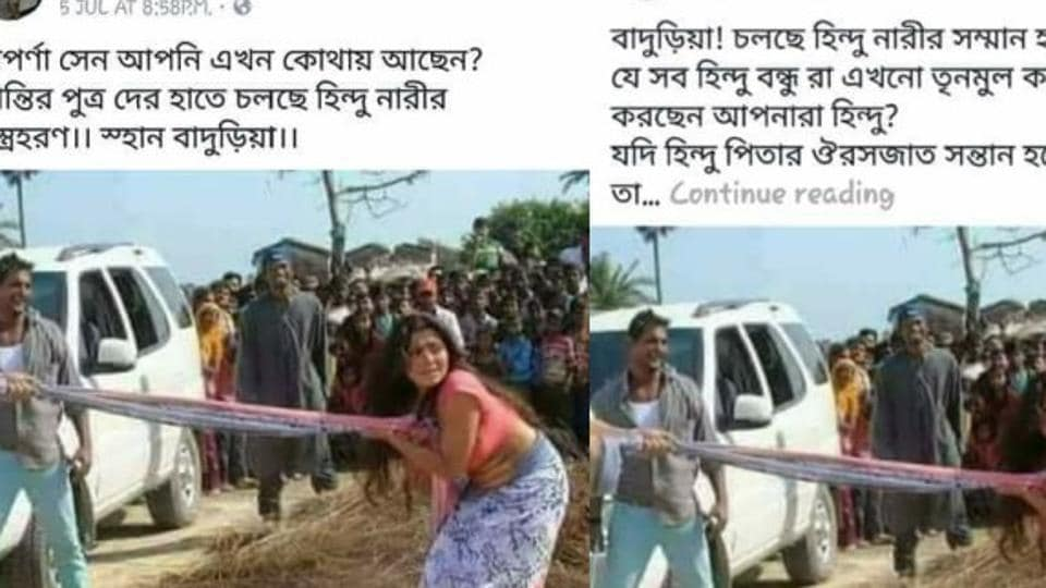During communal riots in Baduria, West Bengal last week, the Facebook post shown above was widely circulated. It portrays Hindu women being molested during the riot. The image is a scene from a Bhojpuri movie released in 2014.