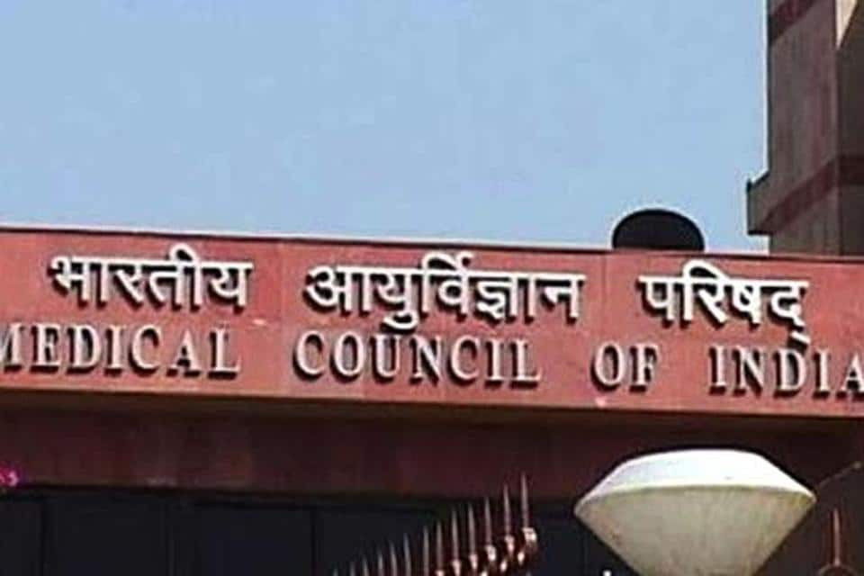 The Medical Council of India has set aside order debarring a Dehradun-based surgeon from practice for a period of six months.