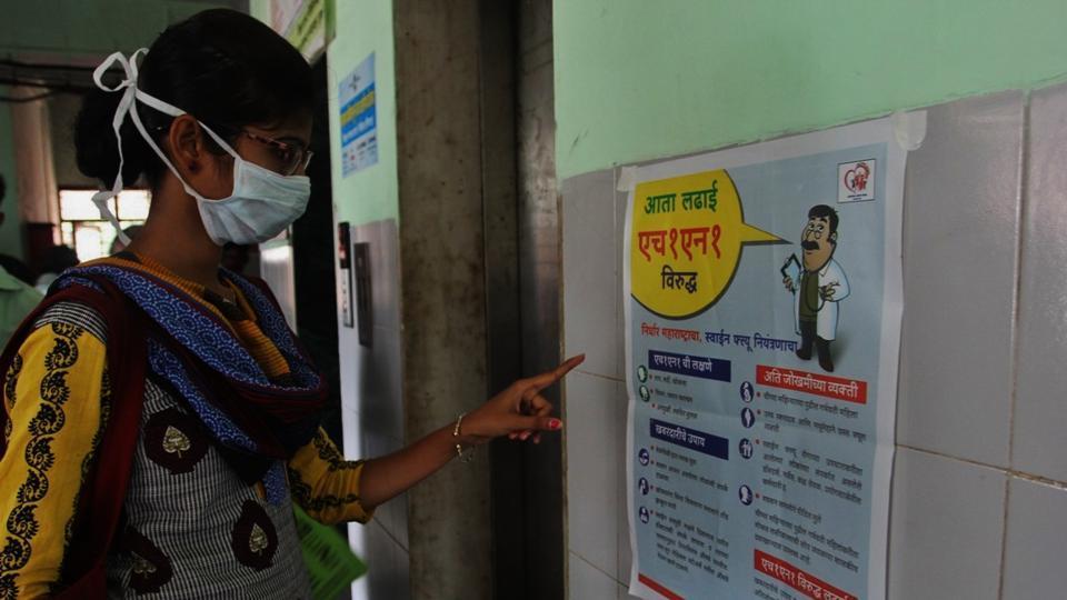 Pune,h1n1,Swine flu