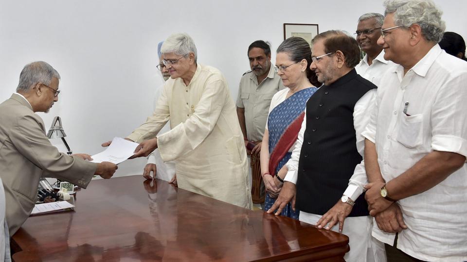 Vice-President of India,Rajya Sabha,Lok Sabha