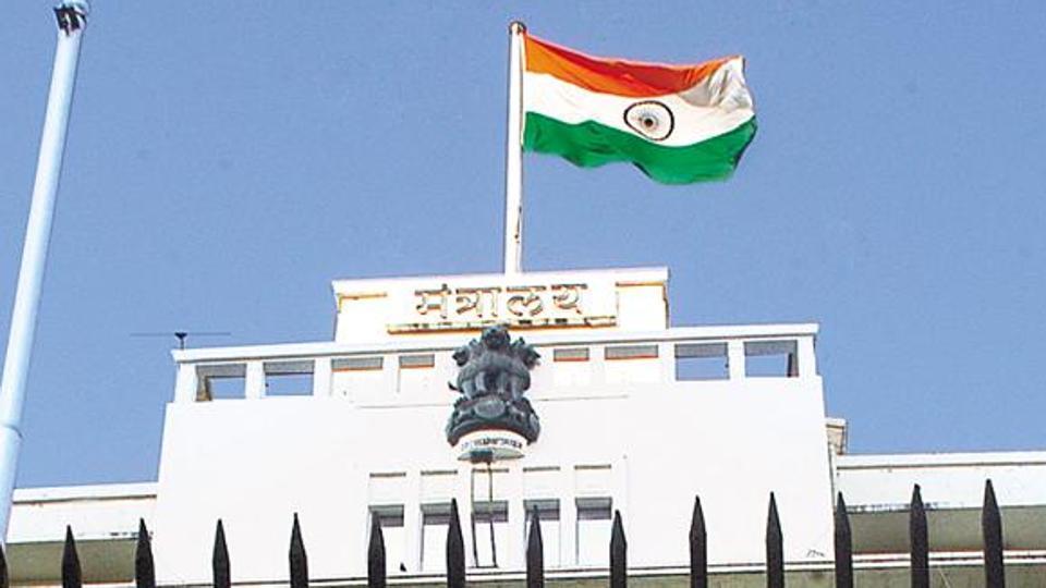 Mumbai,Mantralaya,Maharashtra government