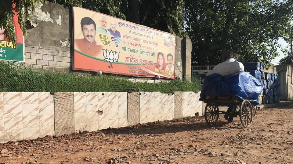 BJP MP Manoj Tiwari had adopted Kadipur, a village on the northwestern outskirts of Delhi, in 2014. The village has round the clock free WiFi connectivity but lack basic civic amenities.