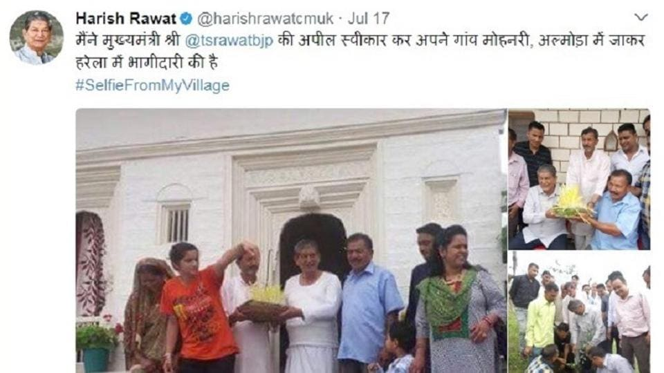 A screengrab of former chief minister Harish Rawat's Twitter post where he shared pictures from his native village through #SelfieFromMyVillage campaign.