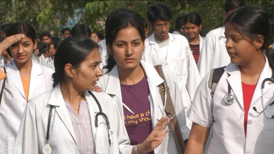 BFUHS,MBBS admissions,Punjab NEET-2017