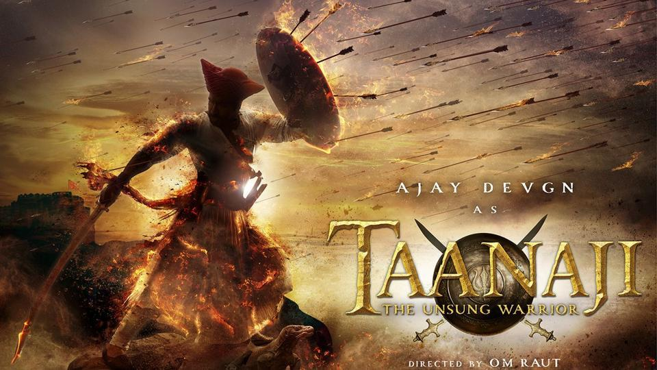 Ajay Devgn,Taanaji,First Look