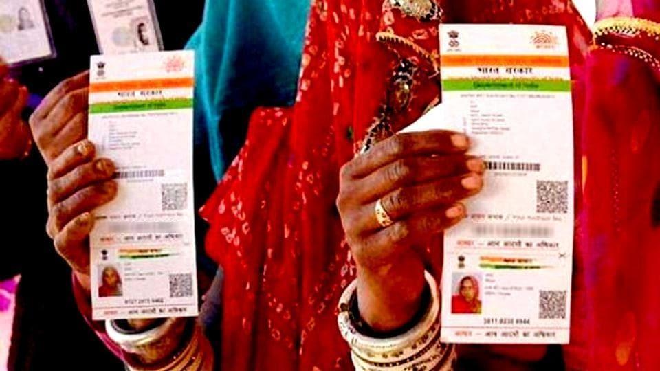 Aadhaar,Privacy,Breach of privacy