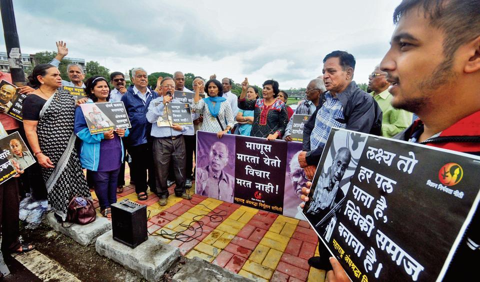Pune,Narendra Dabholkar,murder case