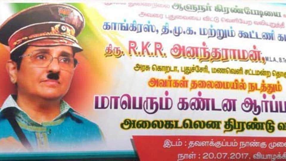 Kiran Bedi,Lieutenant governor,Puducherry