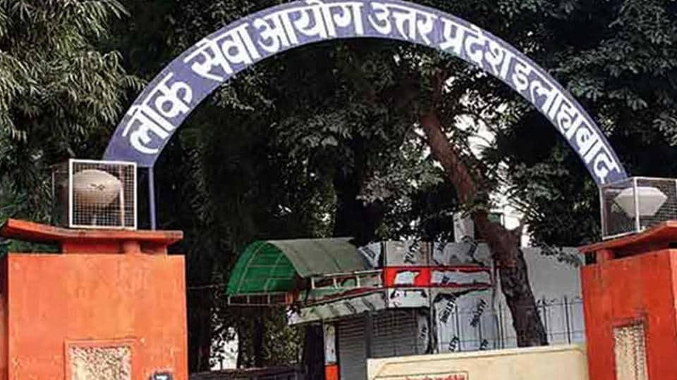 Yogi Adityanath government,CBI probe,PCS appointments