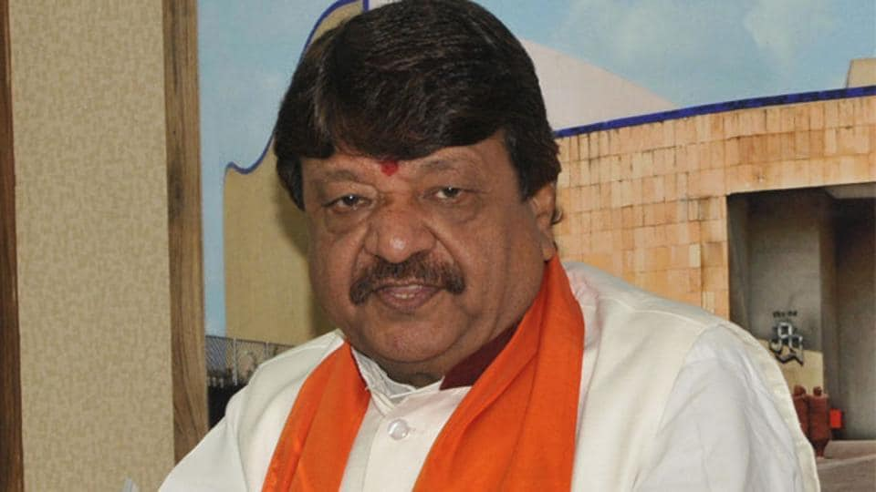 TMC,Kailash Vijayvargiya,Trinamool Congress