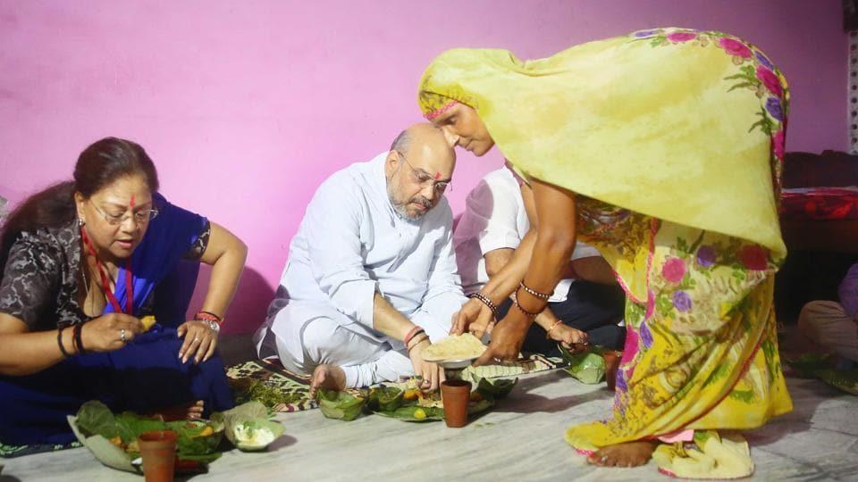 Amit Shah,BJP,Dalit