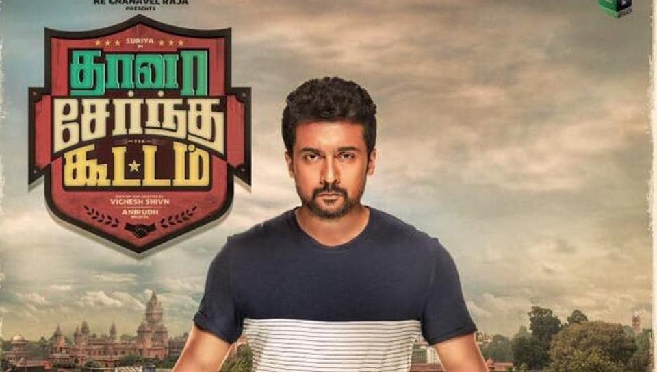 Suriya's Thaana Serntha Kootam  is said to be a remake of Akshay Kumar's Special 26.