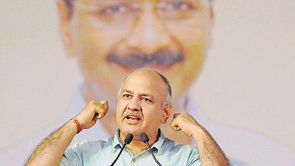 Delhi govt,manish sisodia,AAP
