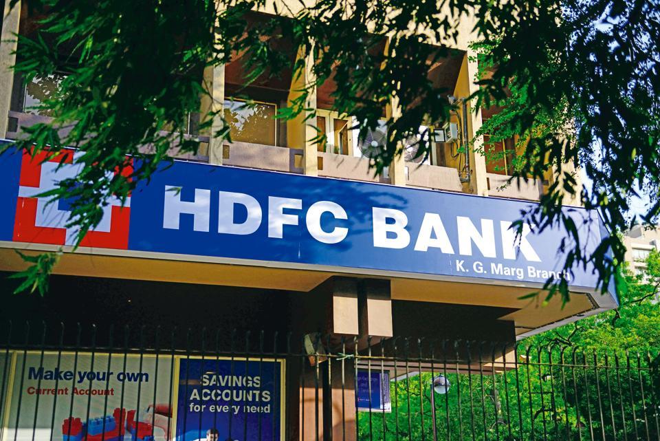 HDFC bank,savings account,Interest rates