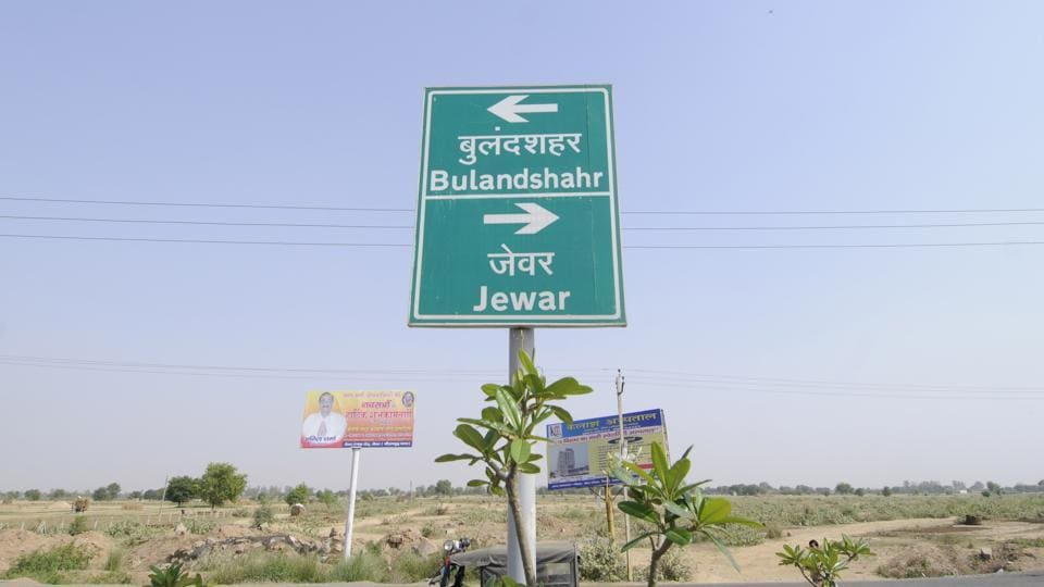 Greater Noida,farmers,land acquisition