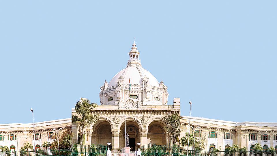 Vidhan Sabha,Mock assembly session,Chief minister Yogi Adityanath